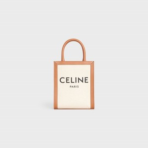 Mini Vertical Cabas Celine in Canvas with Celine print and calfskin - Brown - 부루 구매대행