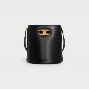 Celine Bucket Maillon Triomphe in Satinated Calfskin - Black - 부루 구매대행