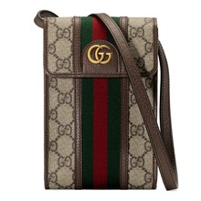 Gucci Ophidia GG mini bag 625757 - 부루 구매대행