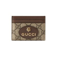 Gucci Neo Vintage GG Supreme card case 597557 - 부루 구매대행